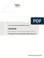 MES5448_user_manual_8_4_0_2.pdf