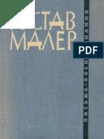 Gustav_Maler_-_Pisma_Vospominania_-_1968.pdf