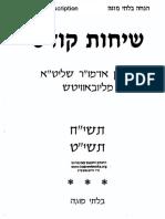 lubavitch_5.pdf