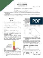 solved sample paper 1 (1)