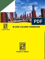 column catlog - sp60.pdf