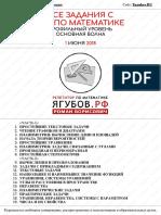 Sbornik_zadach_EGE_po_matemat_prof_ur_01-06-2018g.pdf