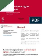 ilovepdf_merged-2.pdf