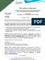 flf_upravlenie_othodami_i_energoeffektivnost_12_marta_2015.docx