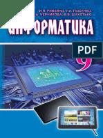 1586263576838762.pdf