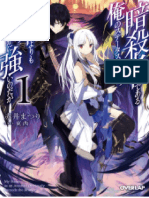 [www.asianovel.com]_-_My_Status_as_an_Assassin_Obviously_Exceeds_the_Hero___s__Chapter_0__Prologue_-_Chapter_20.pdf