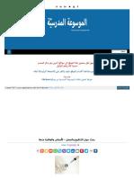 Encysco Blogspot Com 2012 10 Blog Post 11 HTML