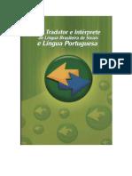 O Tradutor e Interprete de Lingua Brasileira de Sinais e Lingua Portuguesa