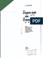 Симакова_Вокальные жанры эпохи Возрождения.pdf