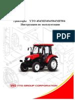 49instrukciyazekspluatacii.pdf