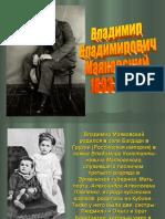 mayakovskiy_0.ppt