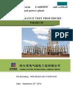 performance test procedure 最终提交业主版--都利项目性能试验大纲(英文)2014-9-30.pdf