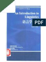 Introduction to Linguistics by Stuart C Poole.pdf
