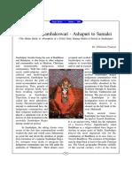 samalei.pdf