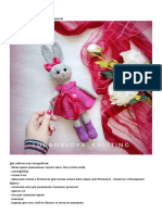 Milaya Crochet Bunny Pattern