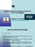 Organizing Business Research Papers(21)