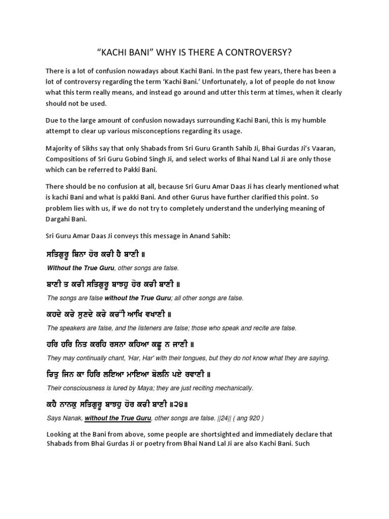 Anand sahib lyrics