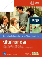 Ауфдерштрассе Х., Сторз Т., Мюллер Ю. - Самоучитель немецкого языка для начинающих (2012).pdf