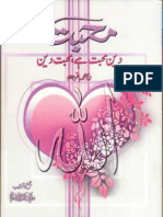 Muhabbat by Wasi Imam