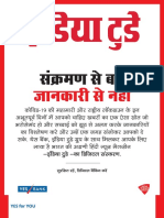 Indiatoday_hindi.pdf