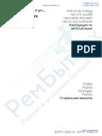 Инструкция к стиральной машине Electrolux EWTS 10420 W