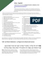 Ketoret Hebreo Fonética Español.pdf