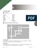 tochkaru_24b.pdf