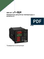 re_mpr51shh4_1-ru-21300-1.7