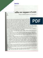 Maths Place of Mathematics Curriculum.pdf