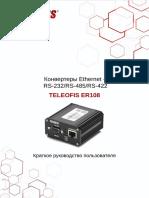 konvertery-teleofis-er108.-kratkoe-rukovodstvo-polzovatelya.-r.1.2-_2019_07_02_