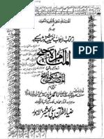 Miraat-Sharh-Mishkat-vol-2