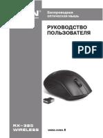 mcgrp.ru-XYgorDF5.pdf