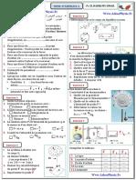 Série 2 . Notion de Forces (Www.AdrarPhysic.Fr)