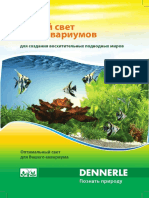 DEN-brochure-TROCAL-web.pdf