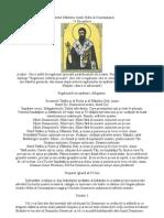 Acatistul Sfantului Nifon Al Constantianei