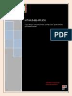 Banne La Lois Concernant Wudhu.pdf