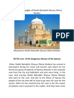 39.the Cure of the Dangerous Disease of the Leprosy