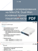 mikrotik dual wan.pptx