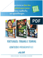 Português_ Trilhas e tramas. Conteúdo programático. Encontre bons resultados em aprendizagem. Junte nossa experiência em fazer bons