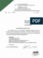 124179751-124181837.pdf