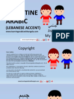 My-body-Levantine-Lebanese-learning-arabic-with-angela - PDF