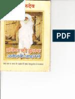 Baba Jai Gurudev-Bhavishyavani