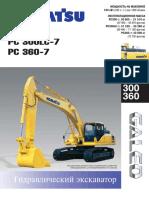 KOMATSU_PC360-7.pdf