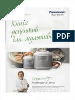 recipes panasonic sr tmj181