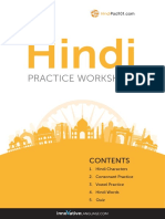 bljar hruf india.pdf