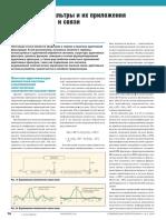 201002070.pdf