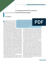 art04_2_2.pdf