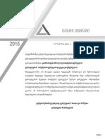 qimia-eeg-2015-geo.pdf