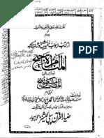 Miraat-Sharh-Mishkat-vol-3