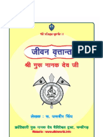 982711 -Guru Nanak g1.pdf